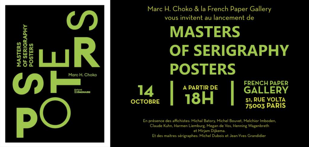 Image invitation master serigraphie art
